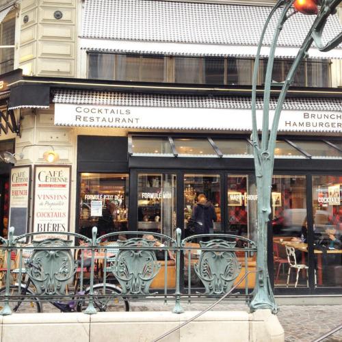 Metro Etienne Marcel paris