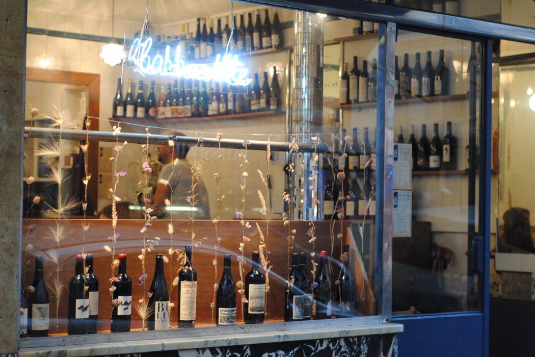 Restaurant  Saint Maur