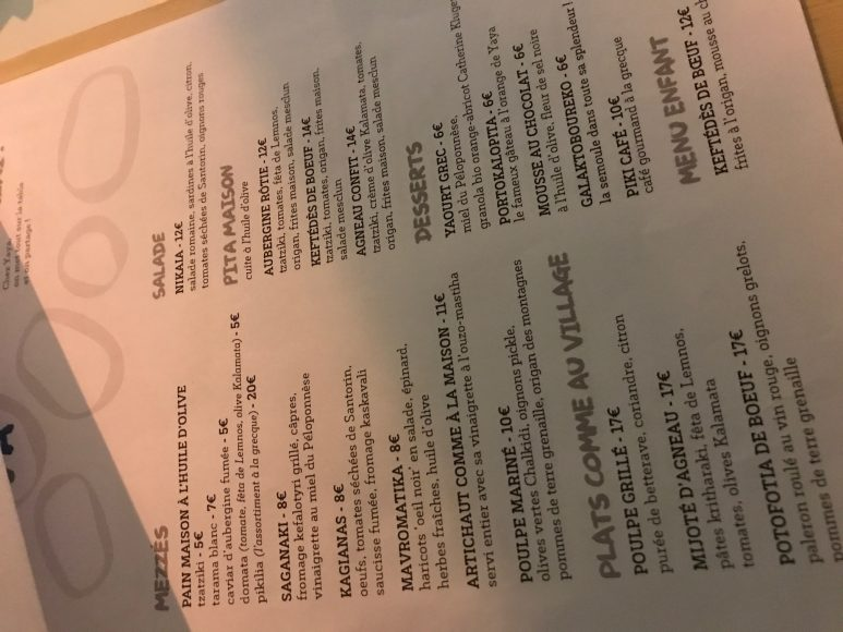 the menu yaya paris saint ouen